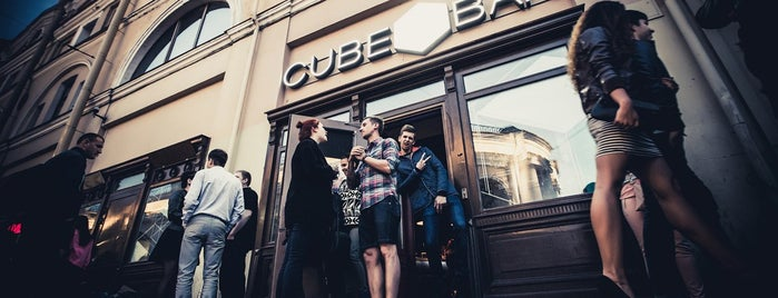 Cube bar is one of Lugares favoritos de Olga.