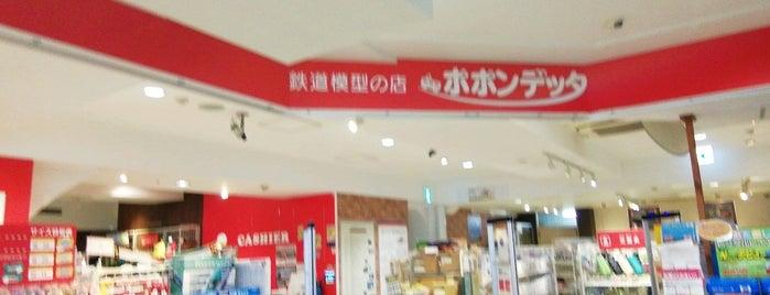 ポポンデッタ with 東武鉄道ギャラリー is one of 気になる.