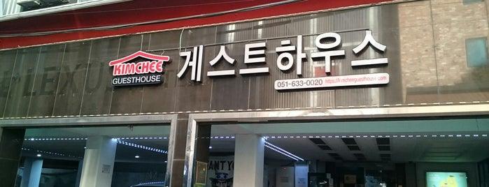 Kimchee Guesthouse Busan is one of Locais curtidos por Ruben.