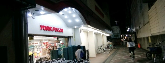 York Foods is one of Shops Tokyo.