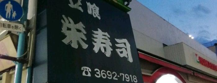 Sakaezushi is one of Japan.