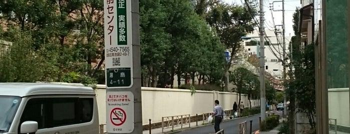 無縁坂 is one of Posti che sono piaciuti a Yuzuki.