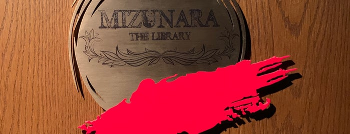 Mizunara: The Library is one of Lugares guardados de Cynthia.
