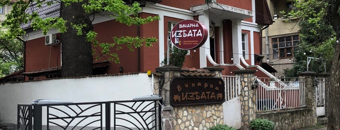 Restaurant Izbata is one of Sofia To-do's.