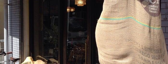グリーンコーヒー 段原店 is one of nippo.