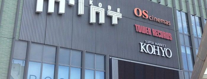 Mint Kobe is one of Orte, die Shinichi gefallen.