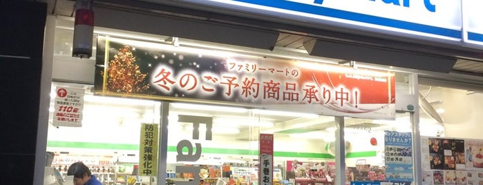 FamilyMart is one of Lugares favoritos de Karl.