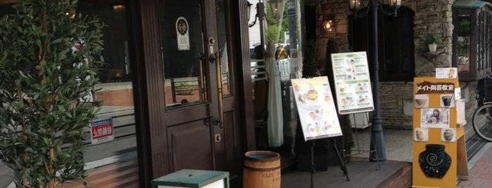 UNEDA COFFEE IN is one of Lugares favoritos de ಮಾಸಾ.