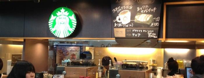 Starbucks Coffee JR新大阪駅店 is one of 充電スポット.