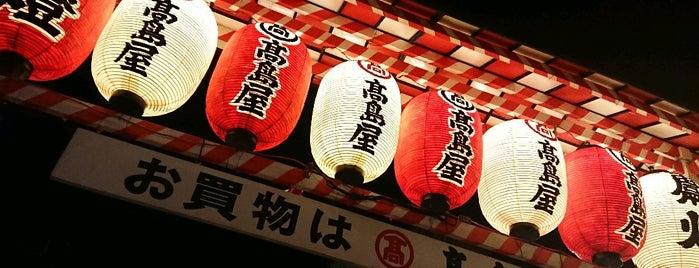 京都ゑびす神社 (恵美須神社) is one of Shigeoさんのお気に入りスポット.