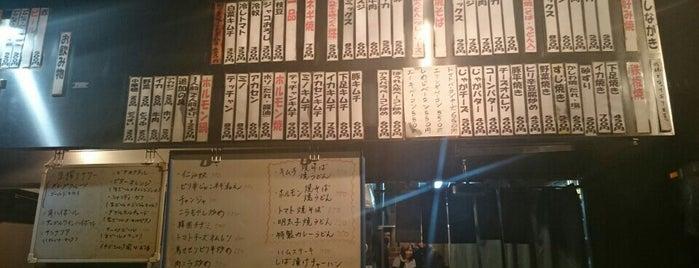 鉄板焼き 仁 is one of LP.