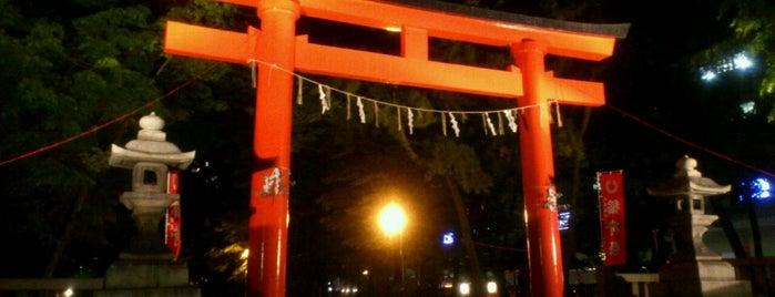 伏見稲荷大社 御旅所 is one of 伏見.