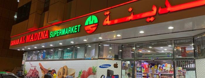 Al Madina Supermarket is one of DUBAI.