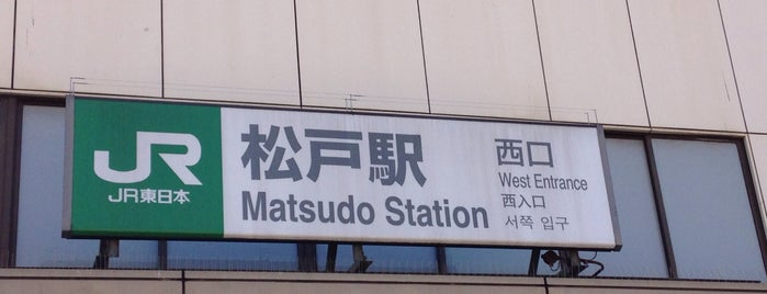 Matsudo is one of Masahiro 님이 좋아한 장소.