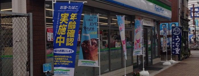 ファミリーマート浅間町駅前店 is one of Locais curtidos por Hideo.
