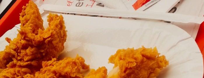 KFC is one of Gittiğim Yerler2.