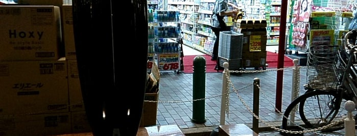 マツモトキヨシ 赤羽すずらんストリート店 is one of สถานที่ที่ Masahiro ถูกใจ.