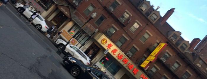 Juicy Spot is one of Boston.