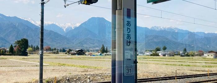 Ariake Station is one of JR 고신에쓰지방역 (JR 甲信越地方の駅).