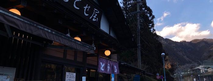 Chitoseya is one of モリチャン : понравившиеся места.