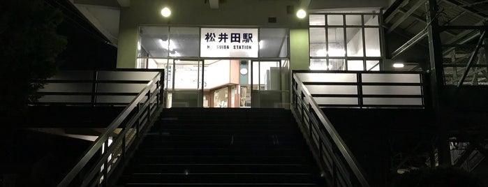 Matsuida Station is one of JR 키타칸토지방역 (JR 北関東地方の駅).