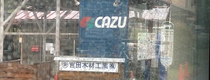 cazu is one of キャンプ場.