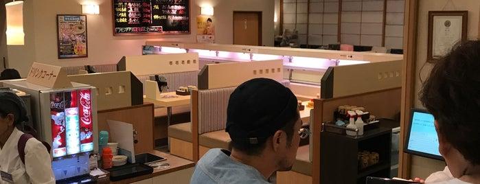 海鮮アトム 鯖江店 is one of 美味しいお店.