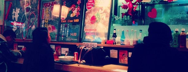 Terakawa Ramen is one of New York Eats.