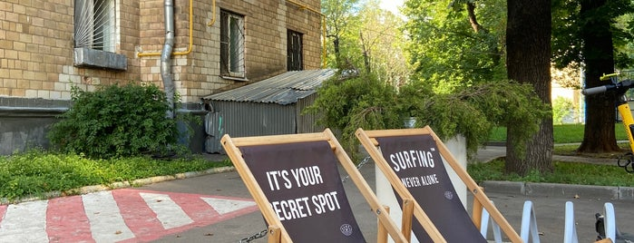 Surf Coffee is one of Москва.