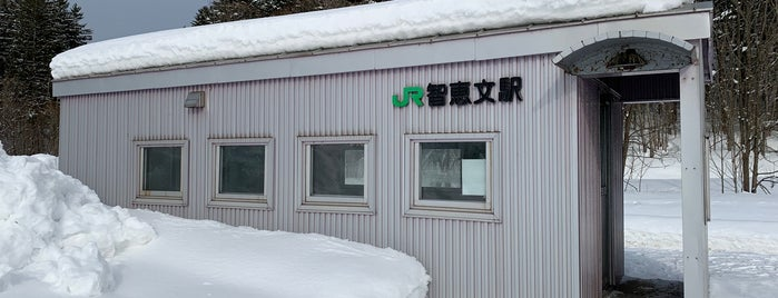 Chiebun Station is one of JR 홋카이도역 (JR 北海道地方の駅).