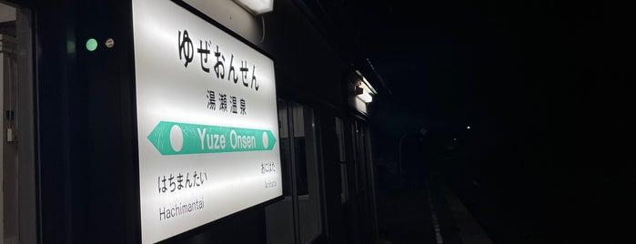 Yuze-Onsen Station is one of JR 키타토호쿠지방역 (JR 北東北地方の駅).