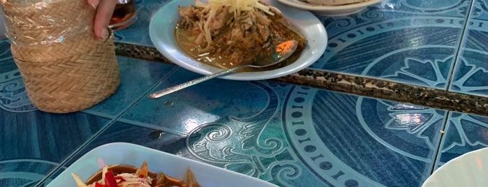 สวนอาหาร กกขาม is one of อุบลราชธานี_3.