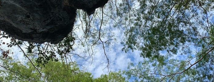 วนอุทยานภูบ่อบิด is one of เลย, หนองบัวลำภู, อุดร, หนองคาย.