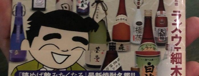 氣分 KIBUN is one of Seoul sake bars.