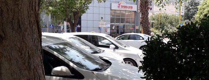 Nehemia Mall is one of Israel 👮.