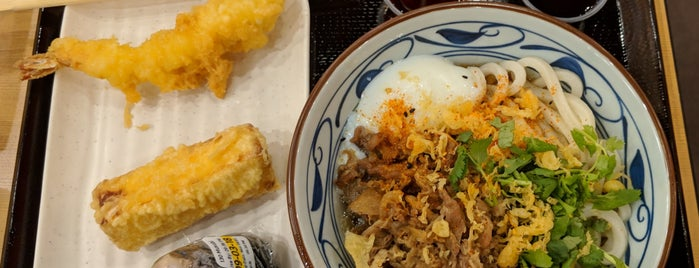 Marugame Udon is one of PLACES TO GO- LA.