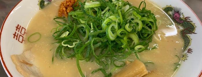ラーメン名門 七本松店 is one of y.hori : понравившиеся места.