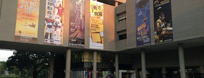 National Museum of Natural Science is one of Taichung.