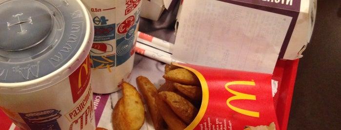 McDonald's is one of Locais curtidos por Tanya.