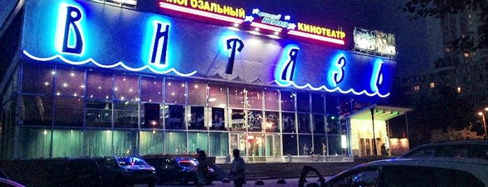 Формула кино is one of Moskova.