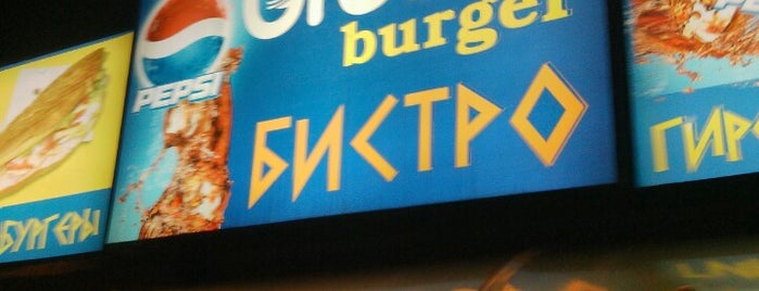 Greece Burger is one of Tempat yang Disukai Георгий.
