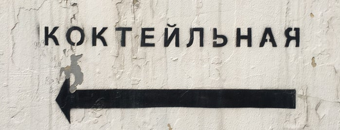 Gespeicherte Orte von Vlada