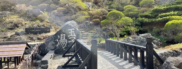 高湯温泉 玉子湯 is one of Tempat yang Disukai Masahiro.