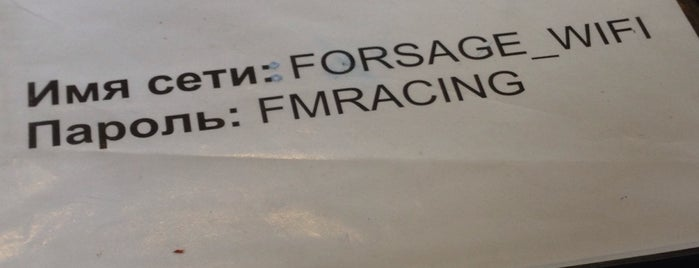 ForsageAuto is one of Orte, die Анастасия gefallen.