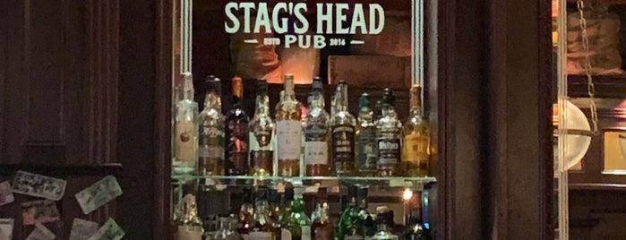 The Stag's Head Pub is one of Konstantin : понравившиеся места.