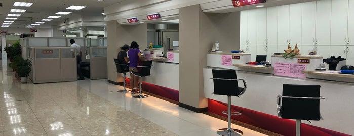 兆豐國際商銀世貿分行 is one of Annさんのお気に入りスポット.
