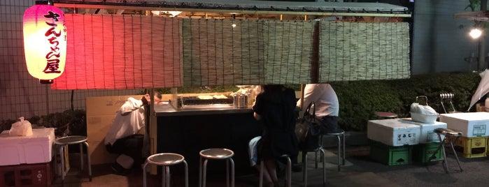 孤独のグルメの舞台 大阪のたこ焼き屋台 is one of まじめに気になるベニュー.