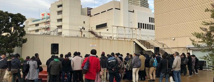 カーニバル広場 is one of Funabashi・Ichikawa・Urayasu.