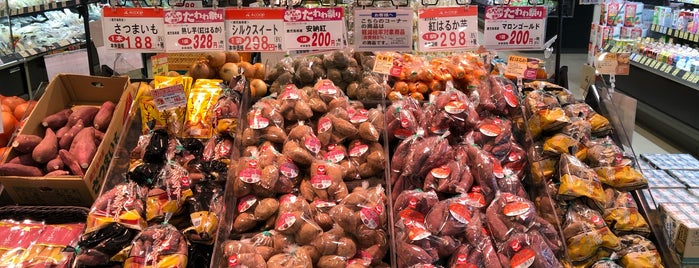 Aコープ 宮之浦店 is one of Yakushima.