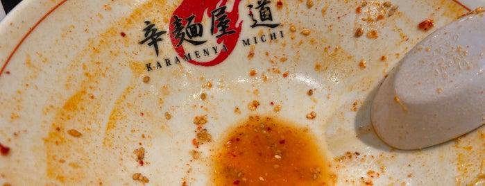 Karamenya Michi is one of 行ってみたい2.